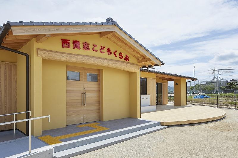 Wakayama Children's Facility8