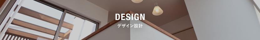 bnr_design