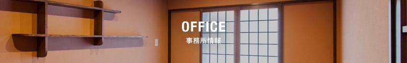 bnr_office