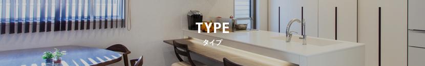 bnr_type